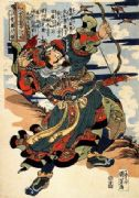 Vintage Japanese samurai warrior poster - Archer